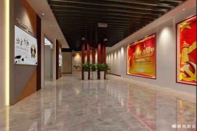 九江城西港区党建文化展厅